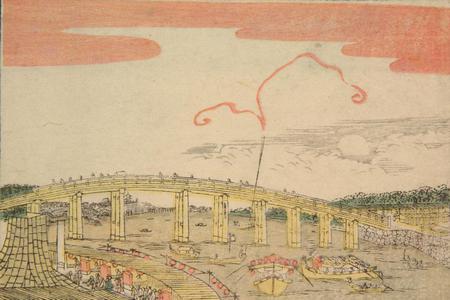 北尾政美: Night View of Ryogoku Bridge, from a series of Small Perspective Views of the Eastern Capital - ウィスコンシン大学マディソン校