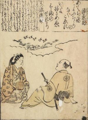 菱川師房: Seated Man Watching a Flight of Plovers; Illustration of a Verse by Minotomo no Kanemasa, Sheet 39b from the series Pictures for the One-hundred Poems - ウィスコンシン大学マディソン校