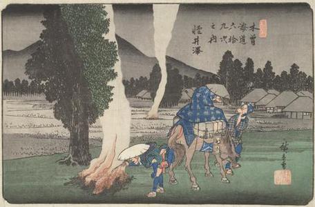 歌川広重: Karuizawa, no. 19 from the series The Sixty-nine Stations of the Kisokaido - ウィスコンシン大学マディソン校