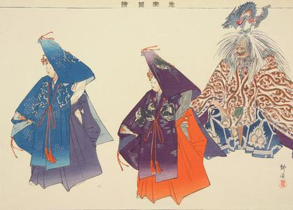 Tsukioka Kogyo: 'The Jewelled Well,' Tamanoi, from the series Pictures of No Plays - University of Wisconsin-Madison