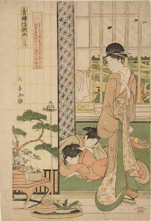 長喜: Courtesan Walking Past Sleeping Attendants, Rain on the Green Houses on the Morning After - ウィスコンシン大学マディソン校