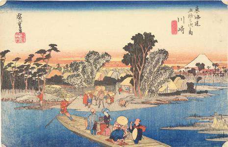 Utagawa Hiroshige: The Ferry Boat at Rokugo near Kawasaki, no. 3 from the series Fifty-three Stations of the Tokaido (Hoeido Tokaido) - University of Wisconsin-Madison