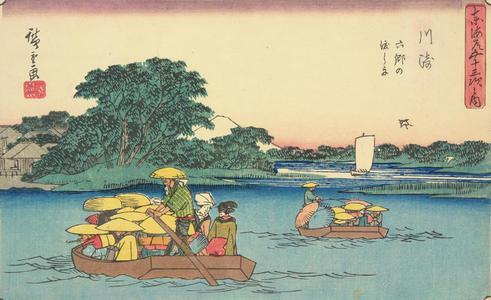歌川広重: The Rokugo Ferries at Kawasaki, no. 3 from the series Fifty-three Stations of the Tokaido (Gyosho Tokaido) - ウィスコンシン大学マディソン校