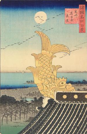 Utagawa Hiroshige II: View of Nagoya in Owari Province, from the series One-hundred Views of Famous Places in the Provinces - University of Wisconsin-Madison
