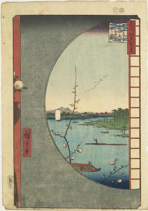 歌川広重: View from Massaki of the Suijin Grove, Uchi River and Sekiya, no. 36 from the series One-hundred Views of Famous Places in Edo - ウィスコンシン大学マディソン校