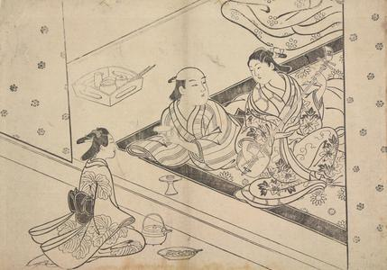 Hasegawa Mitsunobu: Courtesan Entertaining Client with Samisen, from a series of Scenes of Everyday Life - University of Wisconsin-Madison