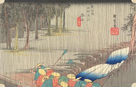 歌川広重: Spring Rain at Tsuchiyama, no. 50 from the series Fifty-three Stations of the Tokaido (Hoeido Tokaido) - ウィスコンシン大学マディソン校