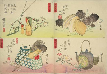 歌川広重: Souvenir Hand Puppets from Oji and Cherry Blossoms from Mt. Asuka in Edo, from the series Famous Products of the Provinces - ウィスコンシン大学マディソン校
