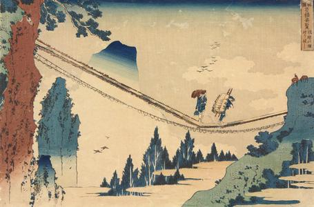Katsushika Hokusai: The Hanging Bridge on the Border between Etchu and Hida Provinces, from the series Unusual Views of Famous Bridges in the Provinces - University of Wisconsin-Madison