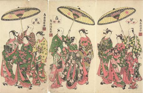 Torii Kiyohiro: Courtesan of the Shimmachi District of Osaka with Attendants - University of Wisconsin-Madison