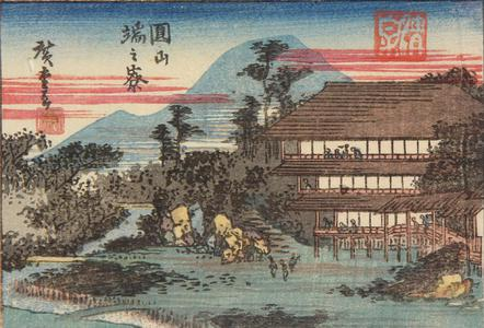 歌川広重: Teahouse at the Edge of Maruyama in Kyoto, from a series of Views of Edo, Osaka, and Kyoto - ウィスコンシン大学マディソン校