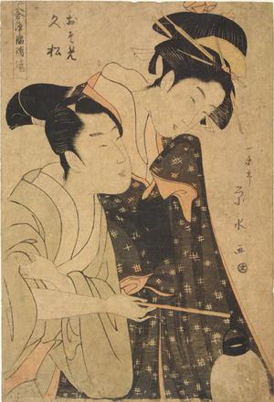 Ichirakutei Eisui: The Lovers Osome and Hisamatsu, from the series A Mirror of Puppet Plays Matched with Beautiful Women - University of Wisconsin-Madison