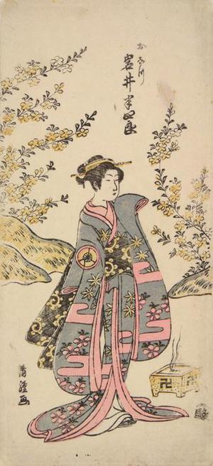 鳥居清経: The Actor Iwai Hanshiro IV as Onatsu - ウィスコンシン大学マディソン校