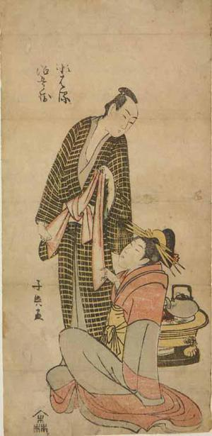 Eishosai Choki: The Courtesan Koharu and the Paper Merchant Jihei, from a series of Couples from Tragic Plays - University of Wisconsin-Madison