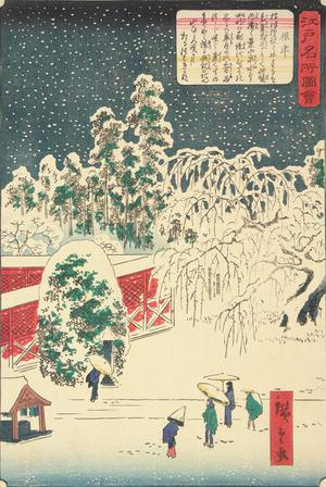 Utagawa Hiroshige II: Nezu, from the series Pictures of Famous Places in Edo - University of Wisconsin-Madison