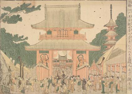 北尾政美: A View of the Kanzeon at Asakusa in Edo, from the serie Perspective Pictures - ウィスコンシン大学マディソン校