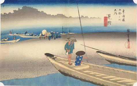 歌川広重: The Tenryu River near Mitsuke, no. 29 from the series Fifty-three Stations of the Tokaido (Hoeido Tokaido) - ウィスコンシン大学マディソン校