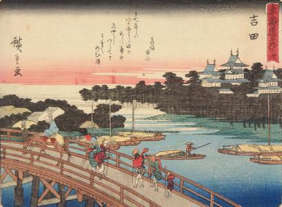 歌川広重: Yoshida, no. 35 from the series Fifty-three Stations of the Tokaido (Sanoki Half-block Tokaido) - ウィスコンシン大学マディソン校