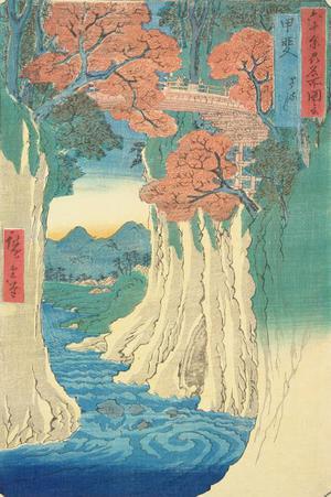 歌川広重: The Saru Bridge in Kai Province, no. 13 from the series Pictures of Famous Places in the Sixty-odd Provinces - ウィスコンシン大学マディソン校