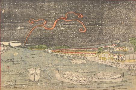 北尾政美: Night View of Nakazu, from a series of Small Perspective Pictures of Edo - ウィスコンシン大学マディソン校