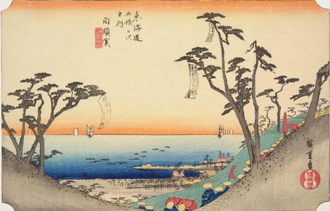 歌川広重: The Ocean-view Slope near Shirasuka, no. 33 from the series Fifty-three Stations of the Tokaido (Hoeido Tokaido) - ウィスコンシン大学マディソン校