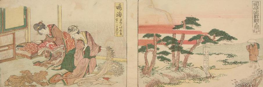 Katsushika Hokusai: Women Preparing Tie-dyed Fabric at Narumi: 1 Ri and 26 Cho to Miya, no. 46 from a series of Stations of the Tokaido - University of Wisconsin-Madison