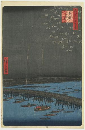 Utagawa Hiroshige: Fireworks at Ryogoku, no. 98 from the series One-hundred Views of Famous Places in Edo - University of Wisconsin-Madison