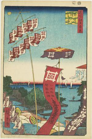 歌川広重: Kanasugi Bridge at Shibaura, no. 80 from the series One-hundred Views of Famous Places in Edo - ウィスコンシン大学マディソン校