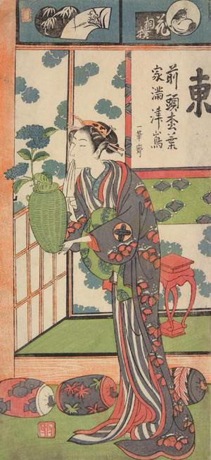 Ippitsusai Buncho: The Courtesan Matsushima of the Matsuba Establishment as a Maegashira for the East, from the series Wrestling with Flowers - University of Wisconsin-Madison