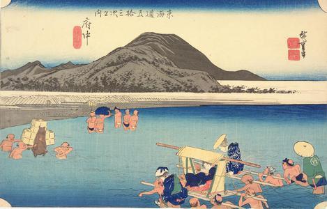 歌川広重: The Abe River near Fuchu, no. 20 from the series Fifty-three Stations of the Tokaido (Hoeido Tokaido) - ウィスコンシン大学マディソン校