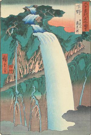 歌川広重: The Urami Waterfall in the Nikko Mountains in Shimozuke Province, no. 27 from the series Pictures of Famous Places in the Sixty-odd Provinces - ウィスコンシン大学マディソン校