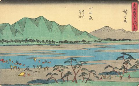 歌川広重: Ford on the Sakawa River near Odawara, no. 10 from the series Fifty-three Stations of the Tokaido (Gyosho Tokaido) - ウィスコンシン大学マディソン校