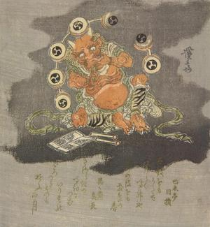 Keisai Eisen: The Thunder God Plucking his Whiskers - University of Wisconsin-Madison
