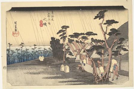 歌川広重: Tora's Rain at Oiso, no. 9 from the series Fifty-three Stations of the Tokaido (Hoeido Tokaido) - ウィスコンシン大学マディソン校