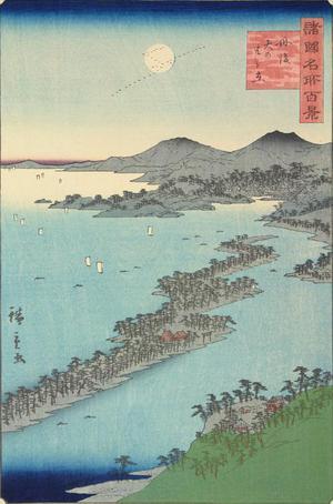 二歌川広重: Amanohashidate in Tango Province, from the series One-hundred Views of Famous Places in the Provinces - ウィスコンシン大学マディソン校