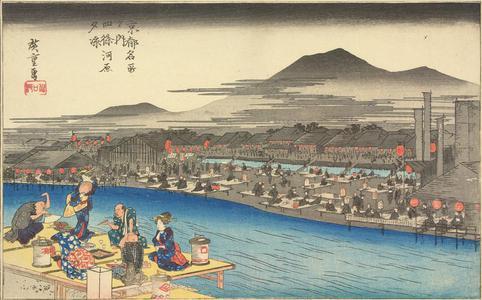 歌川広重: Enjoying the Evening Cool along the Shijo Riverbed, from the series Famous Places in Kyoto - ウィスコンシン大学マディソン校