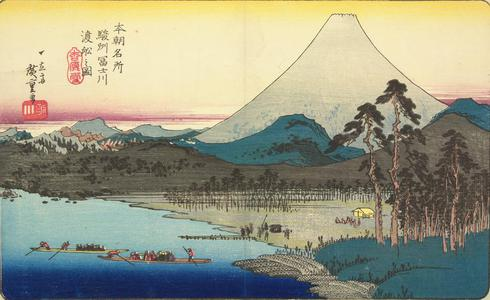 歌川広重: Picture of Ferry Boats on the Fuji River in Suruga Province, from the series Famous Places in Japan - ウィスコンシン大学マディソン校