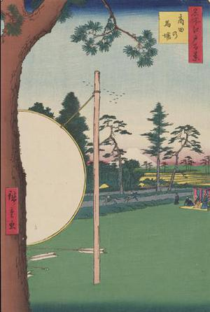 歌川広重: Takata Riding Grounds, no. 115 from the series One-hundred Views of Famous Places in Edo - ウィスコンシン大学マディソン校