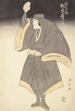 Utagawa Kuninaga: The Actor Matsumoto Koshiro V as Hata no Daizen - University of Wisconsin-Madison
