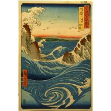 Utagawa Hiroshige: Rough Sea at Naruto in Awa Province, no. 55 from the series Pictures of Famous Places in the Sixty-odd Provinces - University of Wisconsin-Madison