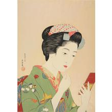 Hashiguchi Goyo: Maiko Applying Rouge to Her Lips - University of Wisconsin-Madison