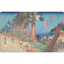 Utagawa Hiroshige: Mochizuki, no. 26 from the series The Sixty-nine Stations of the Kisokaido - University of Wisconsin-Madison
