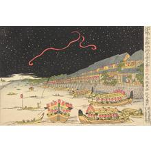 北尾政美: A View of the Evening Cool at Nakazu in Edo, from the series Perspective Pictures - ウィスコンシン大学マディソン校