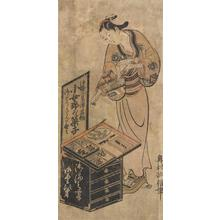 Okumura Masanobu: Woman Selling Cakes from a Street Stand - University of Wisconsin-Madison