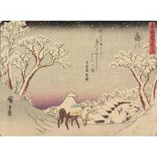 歌川広重: Fujikawa, no. 38 from the series Fifty-three Stations of the Tokaido (Sanoki Half-block Tokaido) - ウィスコンシン大学マディソン校