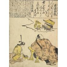 Hishikawa Morofusa: Courtier and Attendent; Illustration of a Verse by Gotoba no In, Sheet 50a from the series Pictures for the One-hundred Poems - University of Wisconsin-Madison