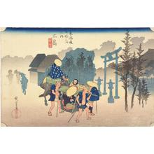 歌川広重: Morning Mist at Mishima, no. 12 from the series Fifty-three Stations of the Tokaido (Hoeido Tokaido) - ウィスコンシン大学マディソン校