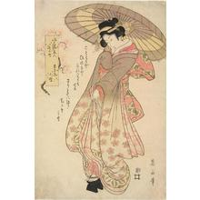Kikugawa Eizan: Komachi Praying for Rain, from the series Elegant Beauties as the Seven Komachis - University of Wisconsin-Madison