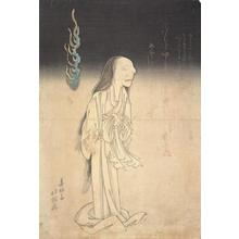 Shunkosai Hokushu: The Actor Onoe Kikugoro III as the Ghost of Oiwa in Irohagana yotsuya kaidan, Kado Theater - University of Wisconsin-Madison