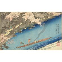 Utagawa Hiroshige: Cherry Trees in Full Bloom at Arashiyama, from the series Famous Places in Kyoto - University of Wisconsin-Madison